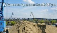 ДУНАВСКИ ДРАГАЖЕН ФЛОТ - РУСЕ